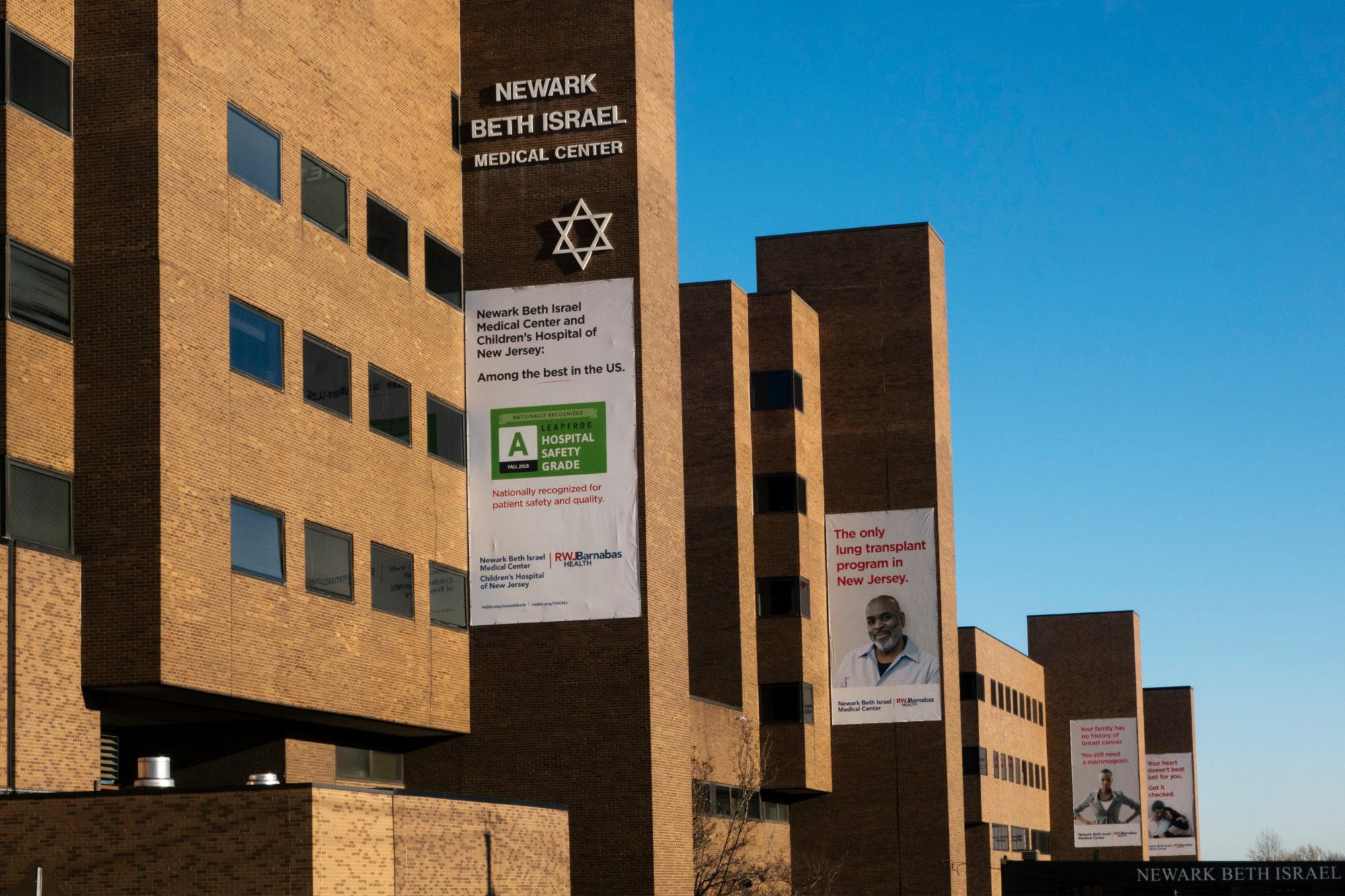 "Federal Regulators: Newark Beth Israel Put Patients in ""Immediate Jeopardy"""
