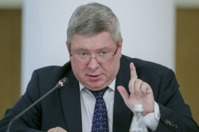 Russian Politician Who Reportedly Sent Millions to NRA Has