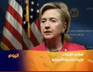 Secretary of State Hillary Clinton sat down for an interview with Alhurra; President Barack Obama gave his first interview to a more popular, Saudi-based network.