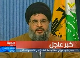 Hassan Nasrallah, leader of Hezbollah, whose speeches were carried live and unedited on Alhurra. The State Department lists Hezbollah as a terrorist organization.