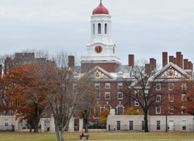 Harvard University (Lisa Poole/AP Photo)