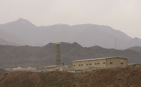 The nuclear enrichment facility at Natanz. Credit: Majid Saeedi/Getty Images