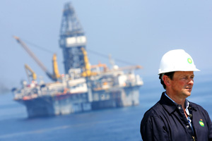 BP CEO Tony Hayward (Sean Gardner/-Pool/Getty Images)