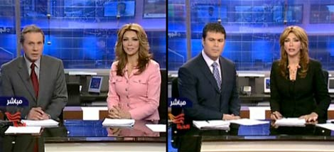 Left: Alhurra anchors on air Dec. 23, 2008, before the conflict in Gaza. Right: Anchors wore black after the fighting broke out on Dec. 27, 2008.