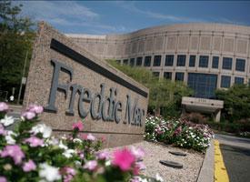 Freddie Mac headquarters in McLean, Va. (Credit: Jason Reed/Reuters)
