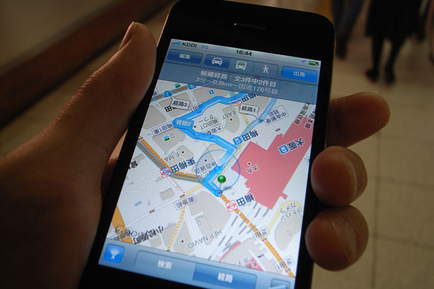 Iphone App Spy On Spouse