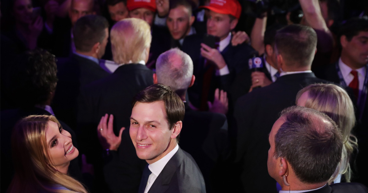 The Story Behind Jared Kushner's Curious Acceptance Into Harvard